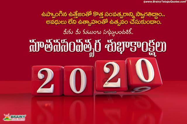 happy new year greetings in telugu, telugu new year messages quotes, happy new year greetings