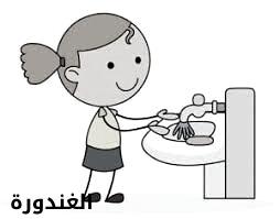 نصائح النظافة الشخصية للأطفال