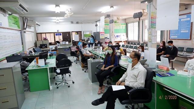 ร่วมรับฟังการฝึกอบรมให้ความรู้ผ่านระบบการศึกษาทางไกลออนไลน์  (Web Conference)