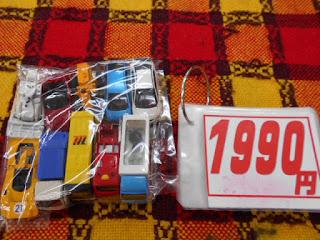 中古品 トミカセット 1990円 10台入り 建機とスポーツカー