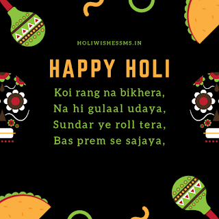 holi 2020 wishes greetings