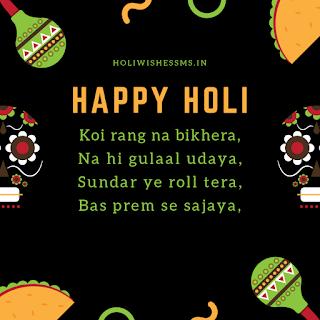 happy holi love