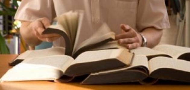 كتب روايات تحميل قراءة عيد الأضحى pdf تنزيل كتاب رواية