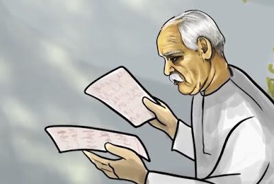 जिन्न की कहानी ( hindi moral stories)