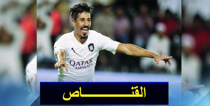 اللاعب الدولي الجزائري بغداد بونجاح هدف,فيديو : هدف #السد يتقدم 3 - 1 على #الدحيل عبر بونجاح نصف نهائي #كأس_سمو_الأمير لكرة القدم #قنوات_الكاس