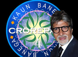 KBC lucky draw number