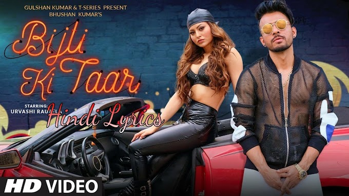 Jabani Teri Bijli Ki Taar Hai Hindi Lyrics !! Tony Kakkar !!
