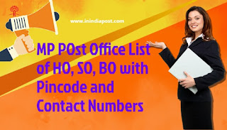 MP Post Office, MP Head Office, MP Sub Office, MP Branch Office
