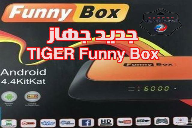 تحديث جهاز TIGER- Funny Box بتاريخ 25-03-202