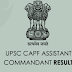 CAPF Assistant Commandant Exam Result Declared: Check here