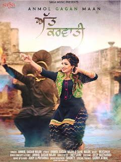 Att Karvati Lyrics – Anmol Gagan Maan Song