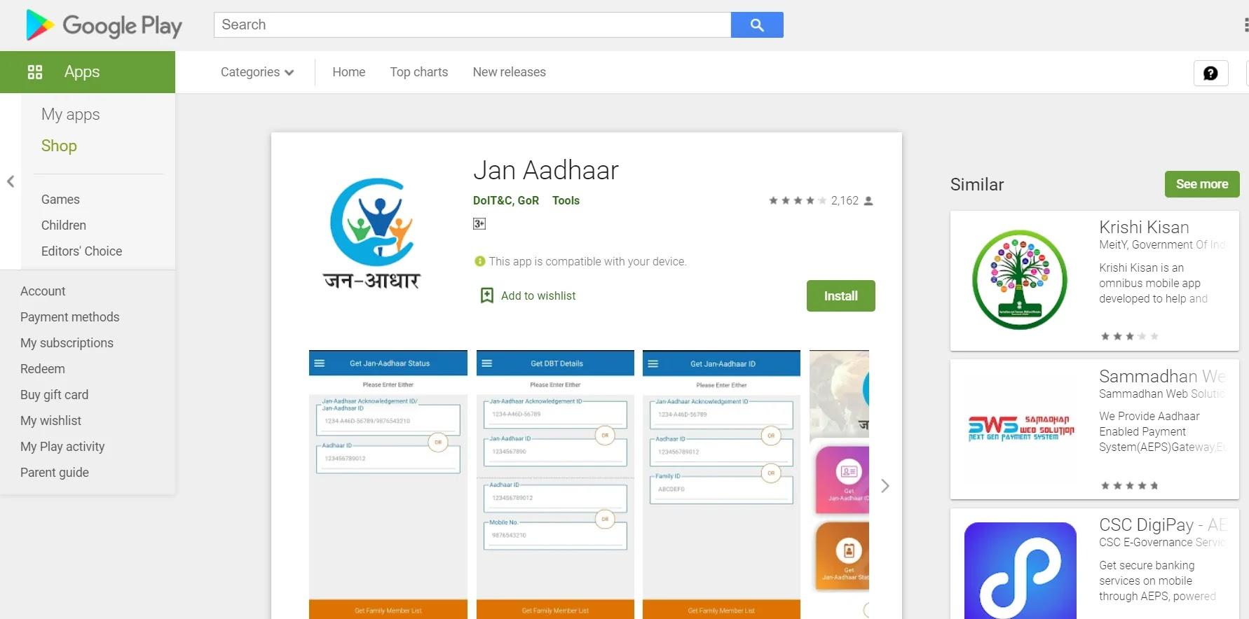 राजस्थान जन आधार कार्ड योजना 2021 | jan aadhar card apply online rajasthan, दस्तावेज | सरकारी योजनाएँ