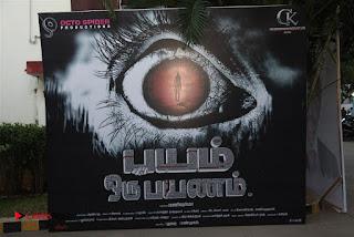 Bayam Oru Payanam Tamil Movie Press Meet  0065.jpg
