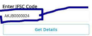 Amy IFSC code finder Bank details