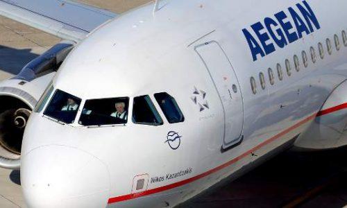 Σε καμία ακύρωση ή μεταβολή των δρομολογίων της δεν θα προβεί η Aegean τόσο για τις πτήσεις εσωτερικού όσο και για εκείνες προς τος εξωτερικό, όσον αφορά το Σάββατο 7/11, την Κυριακή 8/11, αλλά και τη Δευτέρα 9/11. Επιπλέον, οι επιβάτες της Aegean θα μπορούν να αλλάξουν τα εισιτήρια καθόλη τη διάρκεια του lockdown, όπως ανακοίνωσε η εταιρεία.