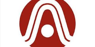 NALCO Recruitment for Graduate Engineer Trainees - 120 Posts