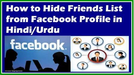 Hide Friends List from Facebook Profile