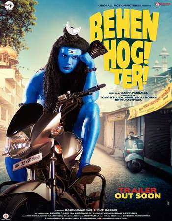 Behen Hogi Teri 2017 Full Hindi Movie Download