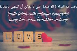 Jadikan Pembelajaran Cinta kita