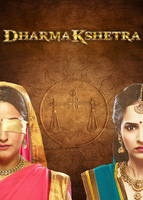 Dharmakshetra S01 Hindi Series 720p HDRip HEVC x265 [E26]