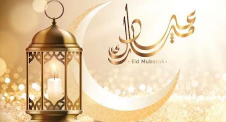 """حصري """" أجمل الصور لعيد الفطر السعيد 2021 - تحميل صور تهنئة عيد الفطر المبارك Eid al Fitr 2021 - تنزيل رسائل جديد بمناسبة عيد الفطر ٢٠٢١ احلي حالات واتس اب جديدة"""
