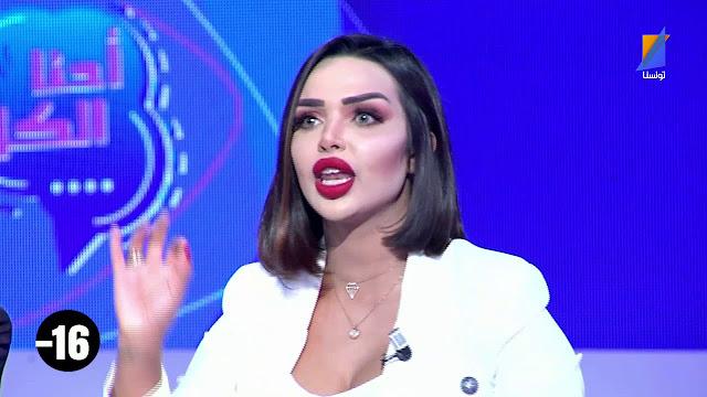"""بالفيديو ... أساور بن محمد :"""" أنا مستعدة نسحر الراجل إلي نحبو باش يعرس بيا""""!!"""