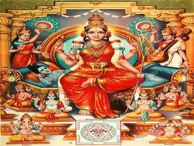 Durga,lalita, lakshmi,images,saraswati,maa kali,navaratri durga puja ,pooja