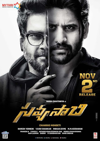 Poster Of Free Download Savyasachi 2018 300MB Full Movie Hindi Dubbed 720P Bluray HD HEVC Small Size Pc Movie Only At worldfree4u.com