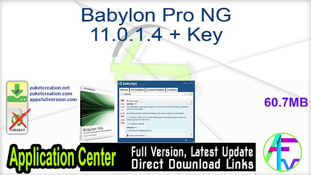 Babylon Pro NG 11.0.1.4 + Key