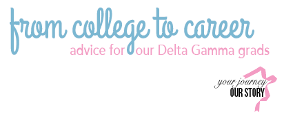 DG Anchors: College to Career: Cover Letters and Resumes