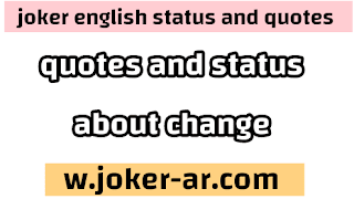 50 Quotes and status About Change To Motivate & Inspire You 2021 - joker english