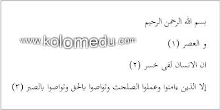 Cara Mengetik Arab di Word 2013