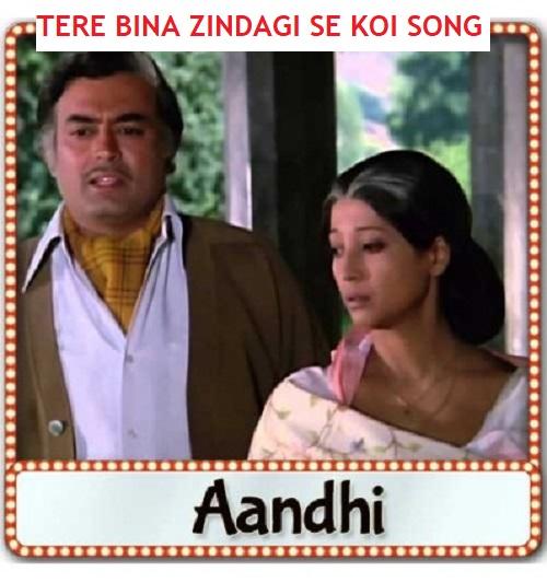 Tere Bina Zindagi Se Lyrics - Lata Mangeshkar - Lyricsks.com
