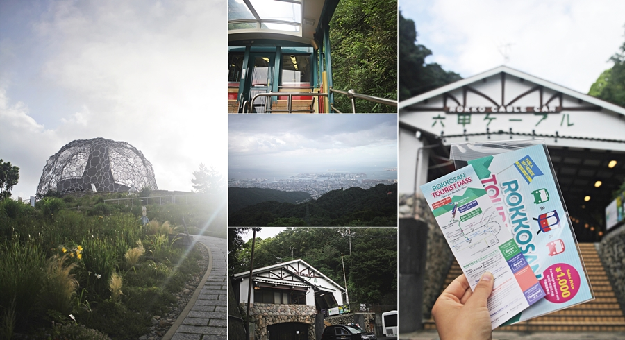 mount rokko travel rokkosan pass