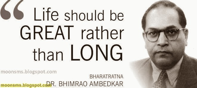 Image result for babasaheb ambedkar quotes in marathi