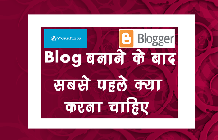 work after creating blog