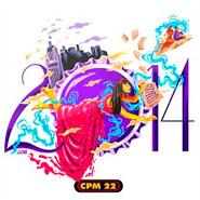 2014 – CPM 22
