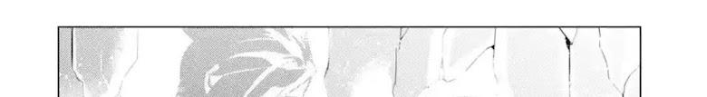 Tensei Kenja no Isekai Life - หน้า 69