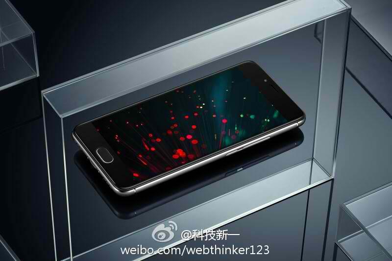 Meizu M5S With Up 4 GB RAM Leaks!
