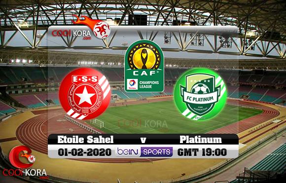مشاهدة مباراة النجم الساحلي و بلاتينيوم اليوم 1-2-2020 دوري أبطال أفريقيا