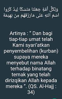 Hukum Qurban, Dalil Ayat Al-Quran dan Hadits Tentang Qurban Menurut Jumhur Ulama