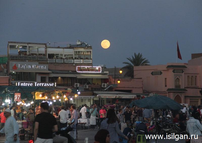 Город Марракеш. Марокко