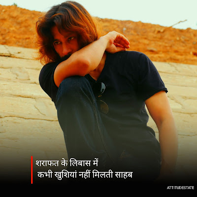 Sad Whatsapp status in Hindi. Latest Status Image Status English Status