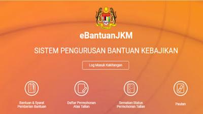 Semakan Status eBantuan JKM 2020 Online (Borang Permohonan)