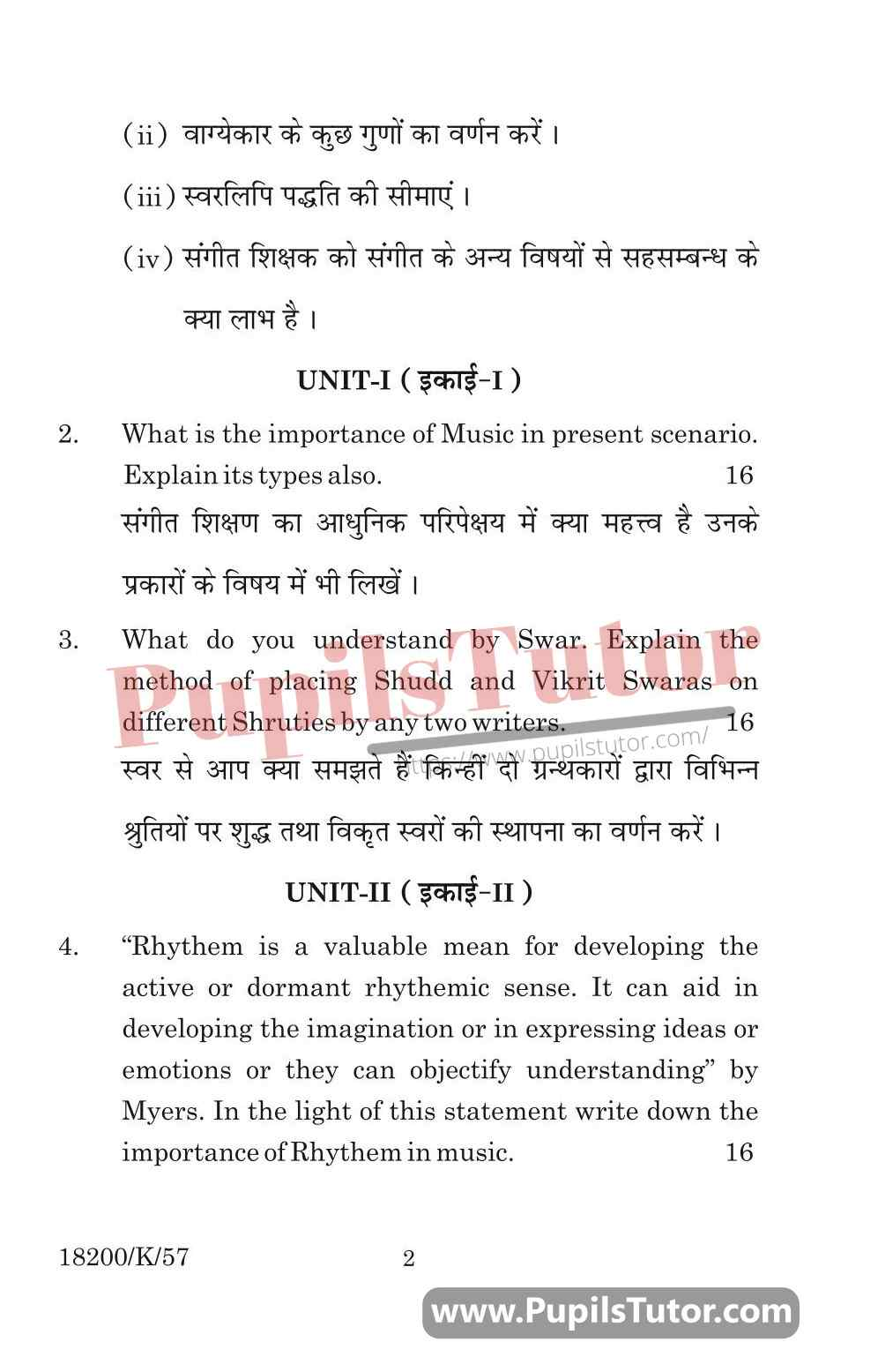 KUK (Kurukshetra University, Haryana) Pedagogy Of Music Question Paper 2020 For B.Ed 1st And 2nd Year And All The 4 Semesters In English And Hindi Medium Free Download PDF