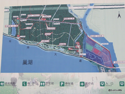 Turist information in the Wetland Park - Hefei