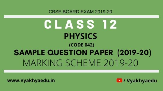 CBSE Class 12 Physics Sample Question Paper with Marks Distribution 2019-20 | Code 042