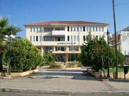 Δήμος Ζηρού:Στις 10 Νοεμβρίου οι εκλογές στην Κοινότητα Πέτρας για την κάλυψη κενής θέσης