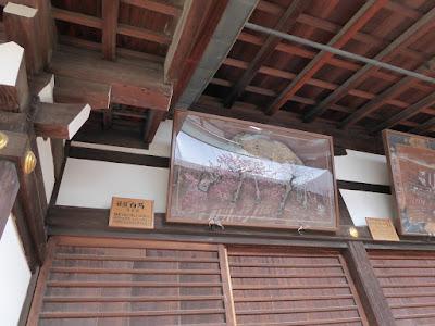 大阪天満宮・絵馬 緑園「白馬」
