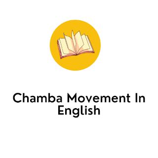 Chamba Movement In English